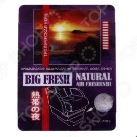 Ароматизатор FKVJP Big fresh
