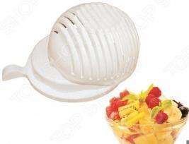 Многофункциональная миска для нарезки фруктов и овощей