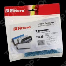 Набор фильтров для пылесосов Filtero FTH 16
