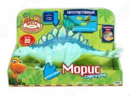 Игрушка интерактивная Поезд Динозавров «Стегозавр Морис»