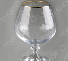 Набор бокалов для бренди Коралл 40600/Q8105/400 «Анжела»