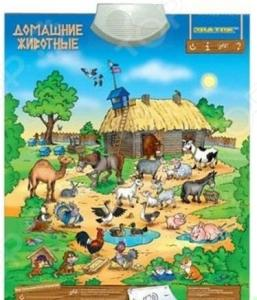 Плакат электронный звуковой ЗНАТОК «Домашние животные»