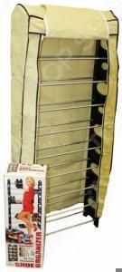 Органайзер для обуви Bradex Stackable Shoe Rack