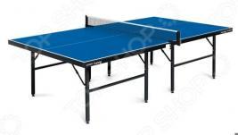 Стол для настольного тенниса Start Line Training