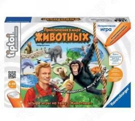 Набор игровой развивающий Ravensburger «Приключения в мире животных»