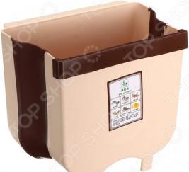 Контейнер складной для мусора KH-2894