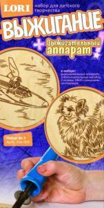 Набор для выжигания Lori «Чихуа-Хуа и Космический челнок»