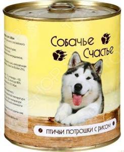 Корм консервированный для собак Собачье Счастье «Птичьи потрошки с рисом»