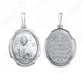 Образок «Господь Вседержитель. Спаситель» 10825