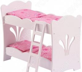 Кроватка двухъярусная для кукол KidKraft 60130