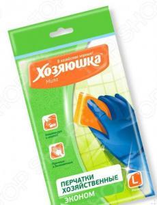 Перчатки хозяйственные Хозяюшка «Эконом» 17020