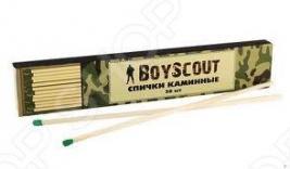 Спички каминные BOYSCOUT 61030