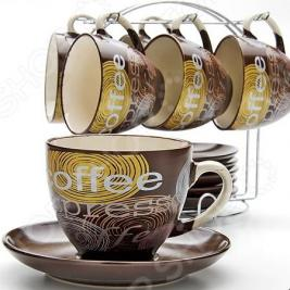 Чайный сервиз Lorein LR-23538