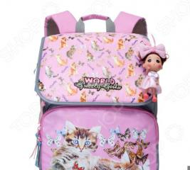 Рюкзак школьный Grizzly RA-672-2