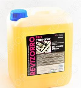 Чистящее средство для удаления жира Ревизорро PRO СТОП-ЖИР RP5000