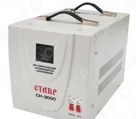 Стабилизатор напряжения СТАВР СН-3000