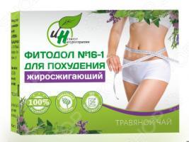 Чай «Для похудения»