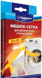 Мешок для деликатной стирки Topperr 32021