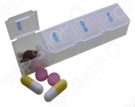 Таблетница на 1 день Pillbox