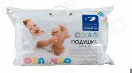 Подушка детская «Облачко»