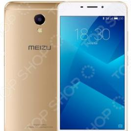 Смартфон Meizu M6 Note 4/64Gb