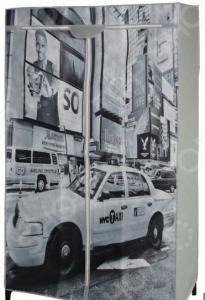 Вешалка-гардероб с чехлом Miolla GRD-D5 «Нью-Йорк»