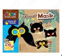 Набор для декорирования масок Avenir «Животные»