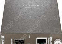 Медиаконвертер D-Link DMC-805G