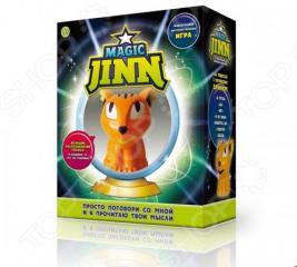 Игра интерактивная ZanZoon Magic Jinn Animals