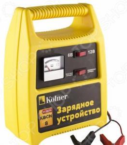 Зарядное устройство Kolner KBCН 8