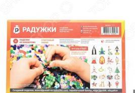 Набор для детского творчества Радужки «Поделки из бобобусин. Базовый курс»