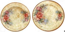 Набор тарелок LCS «Элианто»