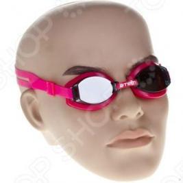 Очки для плавания детские ATEMI S202