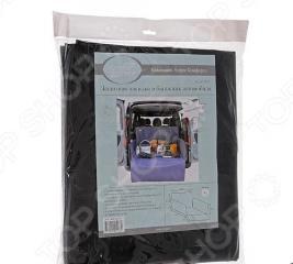 Накидка в багажник защитная Comfort Address DAF-022