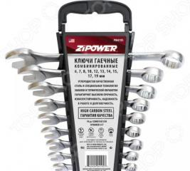 Набор ключей гаечных Zipower PM 4195