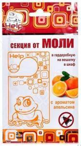 Саше от моли Boyscout Help с ароматом апельсина