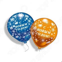 Шарики надувные Everts «С Новым Годом!»