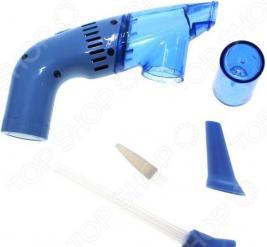 Пылесос Separating Vacuum Cleaner. В ассортименте