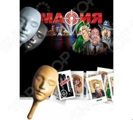 Набор подарочный с масками БЭМБИ «Мафия»