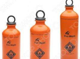 Ёмкость для топлива FIRE-MAPLE