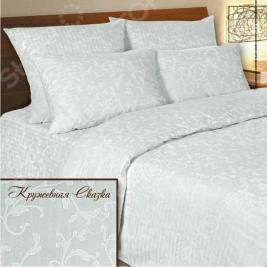 Комплект постельного белья Verossa Constante «Кружевная сказка». 1,5-спальный