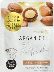 Маска для лица с аргановым маслом