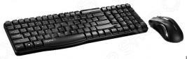 Клавиатура с мышью Rapoo Rapoo X1800