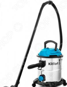 Пылесос моющий KITFORT КТ-548