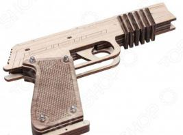 Пистолет детский Bradex «Резинко-Стрел»