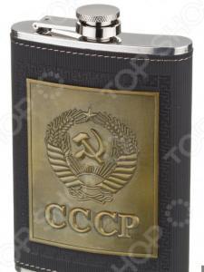 Фляжка «СССР-1»