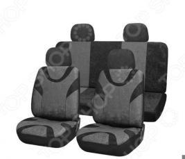 Набор чехлов для сидений SKYWAY Drive SW-121029/S01301008