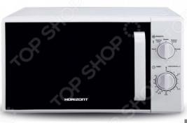 Микроволновая печь Horizont 20MW700-1378AAW
