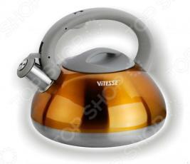 Чайник со свистком Vitesse Berit. В ассортименте