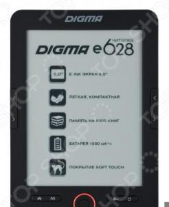 Книга электронная Digma E628